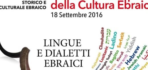 giornata-europea-della-cultura-ebraica-fiuggi-2016-immagine-3