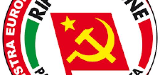 Rifondazione comunista Sinistra Europea logo