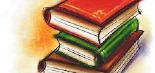 Libri di testo immagine 5
